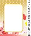 frame, backdrop, backdrops 76354541
