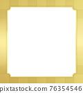 frame, backdrop, backdrops 76354546