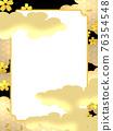 frame, backdrop, backdrops 76354548