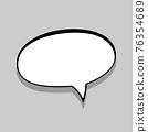 Comics speech bubble for text 76354689