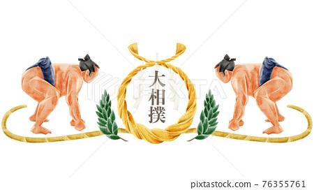相撲選手 相撲 男人 76355761
