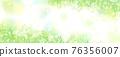 翠綠 鮮綠 葉子 76356007