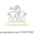 physician, vector, vectors 76357962