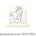 physician, vector, vectors 76357963