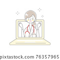 physician, vector, vectors 76357965
