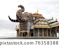 Sculpture, architecture and symbols of Buddhism 76358388