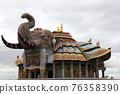 Sculpture, architecture and symbols of Buddhism 76358390