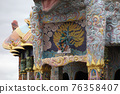Sculpture, architecture and symbols of Buddhism 76358407