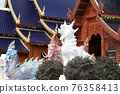 Sculpture, architecture and symbols of Buddhism 76358413