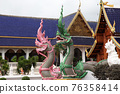 Sculpture, architecture and symbols of Buddhism 76358414