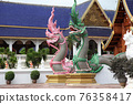 Sculpture, architecture and symbols of Buddhism 76358417