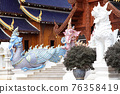Sculpture, architecture and symbols of Buddhism 76358419