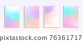 Pastel gradient backgrounds vector set. Soft tender white, pink, blue, purple and orange colours abstract background for app, web design, webpages, banners, greeting cards. Vector illustration design 76361717
