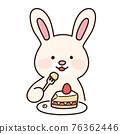 rabbit, animal, animals 76362446