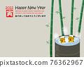 老虎 虎 新年賀卡 76362967