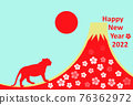 老虎 虎 新年賀卡 76362972