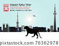 老虎 虎 新年賀卡 76362978