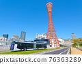 port tower, bus, meriken park 76363289