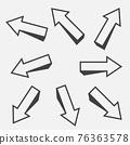 sharp three-dimensional arrows sign set 76363578
