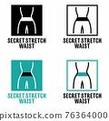 Secret stretch waist vector information sign 76364000