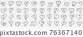 Elegant vintage hearts doodle set 76367140