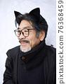 毛孩 貓 貓咪 76368459