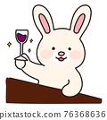 rabbit, hare, vino 76368636