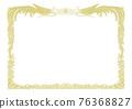 certificate of merit, medal, medals 76368827