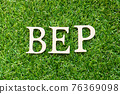 Alphabet letter in word BEP (Abbreviation of breakeven point) on green grass background 76369098