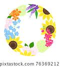 花朵 花 花卉 76369212