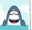 Cute Shark swimming open mouth flat 76371377