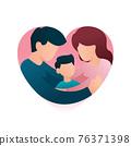 Parents hugging son 76371398