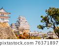 Spring of Himeji Castle in Japan 76371897