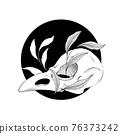 Bird skull with leaves. Black and white illustration 76373242