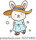 rabbit, animal, animals 76373802