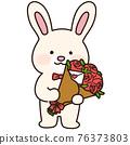 rabbit, animal, animals 76373803