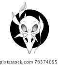 Bird skull with leaves. Black and white illustration 76374095