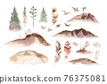 Fir new year Christmas tree set and mountain, landscape. isolated spruces on a light background. Watercolor painting. 76375081