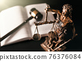 Lady justice. Statue of Justice in library 76376084