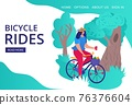 Cartoon positive girl drive bike, bicycle rides outdoors, vector illustration. Sports in city park mornings summer strengthen health. 76376604