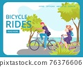 Happy couple racing on bikes, bicicle rides, sports walk, vector illustration. Active healthy lifestyle young people. Leisure in park alone. 76376606