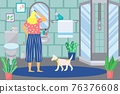 Bathroom interior, modern indoor design with sink, toilet and shower, vector illustration. Room brightly lit, tiled walls and floors. 76376608
