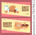 Assortment fresh bakery product, vector illustration. Variety cereals, delicious buns, muffins, pastries close-up. ake, gourmet sweet roll. 76376611