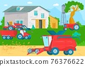 Harvesting with agricultural machinery, vector illustration. Business echnology industrial growth for cultivation agricultural crops. 76376622