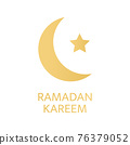Ramadan Kareem greeting card. Golden crescent and star symbol on white background. Celebration luxury gold design elements. Eid Mubarak banner. Muslim islamic feast. Vector illustration 76379052