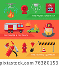 Firefighters flat horizontal banners 76380153