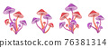 Bright toadstool watercolor set. Red and purple mushroom bunch rustic collection 76381314