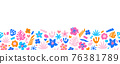 Flower border seamless vector Tropical horizontal repeating pattern. Floral banner with abstract 76381789