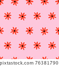 Seamless floral vector pattern pink red black. Repeating background with small ditsy flowers modern 76381790