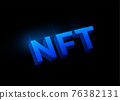 NFT non fungible tokens concept vector background. Big 3d blue shiny letters sign isolated on dark black backdrop. Tokenscrypto art design 76382131